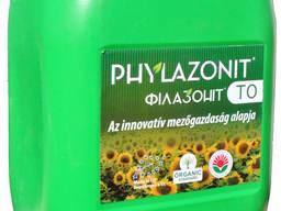 Инокулянт для сои, для сои бактериальный, Биоинокулянт