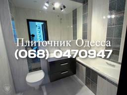 Облицовка плиткой, укладка плитки - Плиточник Одесса