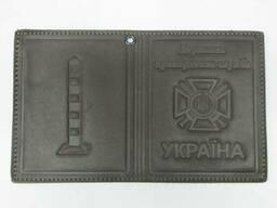 Обложка для удостоверения работников пограничной службы (Желтая)