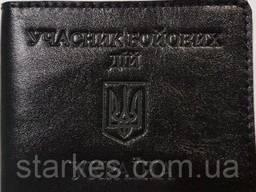 Обложки кожа на удостоверение УБД на выбор
