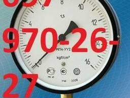 ОБМ160, ОБВ160, ОБМВ160 манометр, мановакуумметр
