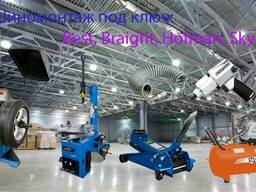Оборудование Best, Braight, Hofman, Sky Rock для шиномонтажа