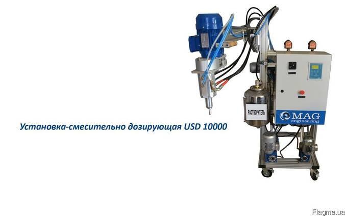 Оборудование для полиуретана