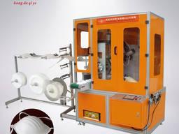 Оборудование для производства респираторов (полумаскок)