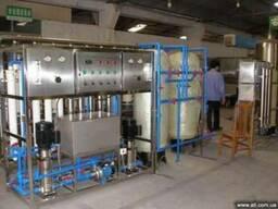 Оборудование для фильтрования воды