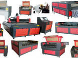 Оборудование: лазеры, граверы, фрезеры, токарные станки