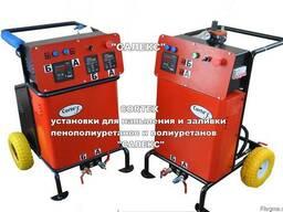 Оборудование для напыления и заливки пенополиуретана, полиур