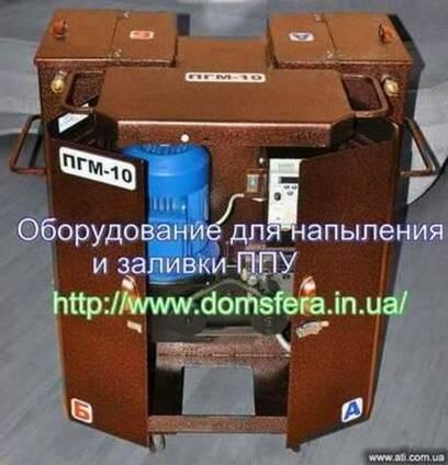 Оборудование для пенополиуретана(ППУ) тепло- и гидроизоляци