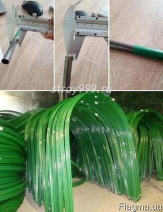 Оборудование по изготовлению труб для дуги теплицы из Китая