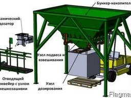 Оборудование (универсальная линия) для фасовки