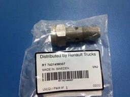 Обратный клапан Magnum, Volvo DXI13, D13, 7421458307