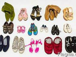 Обувь для всей семьи секонд хенд