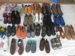 Обувь из Европы. Бренд: Kangaroo. Детская и подростковая обу - фото 2