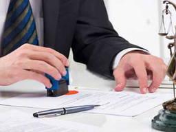 Оценка недвижимости и земельных участков