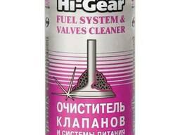 Очиститель клапанов и системы питания Hi-Gear 295 мл.