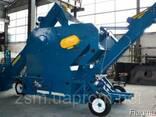 Очиститель вороха самопередвижной-зернопогрузчик ОВС-70П, фото 3