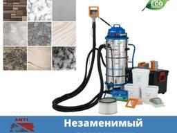 Очистка Гранита и Мрамора Без Воды, Пыли, Шума и Химии !!!