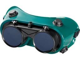 Очки газосварщика с откидными стеклами Matrix 89148