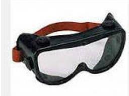 Очки защитные токарные