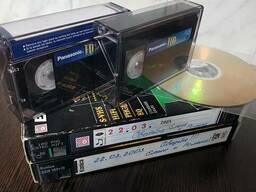 Оцифровка аудиокассет, видеокассет, кинопленки и слайдов