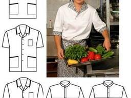 Одежда профессиональная для поваров. Костюм повара