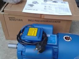 Электродвигатель однофазный 4 квт 3000 об/мин 220В мотор нов