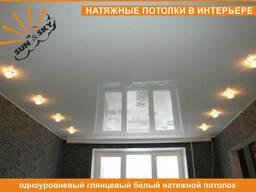 Одноуровневый глянцевый белый натяжной потолок