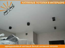 Одноуровневый матовый белый натяжной потолок