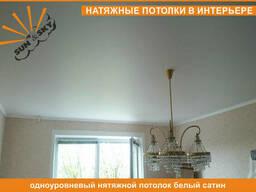 Одноуровневый натяжной потолок белый сатин