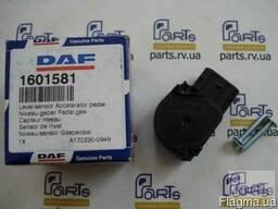 OE 1601581 Датчик педали газа CF75/85/XF95/105 DAF