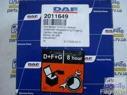 OE DAF 2011649 Датчик выхлопных газов NOX DAF XF 105