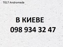 Официальный дистрибьютор в Украине himacs ршьфсы