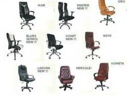 Офисные стулья, кресла, кресла руководителей от Дизайн-Стелл