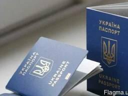 Оформление биометрического загранпаспорта в Запорожье