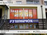 Оформление (поклейка) витрин рекламной плёнкой Черкассы - фото 4