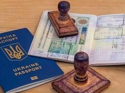 Оформление польских виз