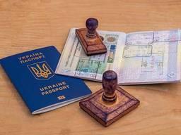 Оформление Польской рабочей визы
