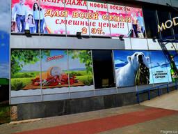 Оформление рекламой в Бердянске, брендирование в Бердянске - фото 5