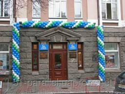 Оформление шариками фасадов.