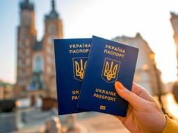 Оформление украинских документов