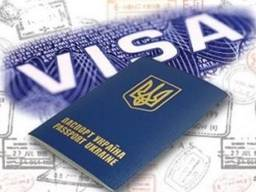 Оформлении полного пакета документов для открытии виз.