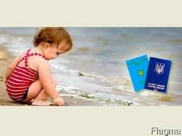 Оформляем детские загранпаспорта