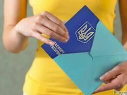 Оформляем документы:Загранпаспорт, справки о несудимости