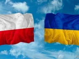 Оформляем приглашения для польской рабочей визы на полгода.