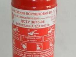 Огнетушитель порошковый автомобильный ОП-1. Одесса