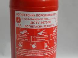 Огнетушитель порошковый автомобильный ОП-2(ВП-2). Одесса
