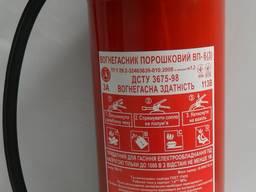 Огнетушитель порошковый ОП-6(ВП-6) Одесса