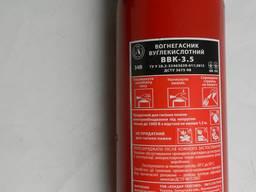 Огнетушитель углекислотный ОУ-5 (ВВК-3, 5) Одесса