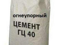 Огнеупорный цемент