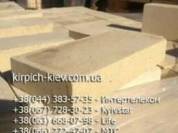 Огнеупорный кирпич по доступной цене с доставкой в Киеве!